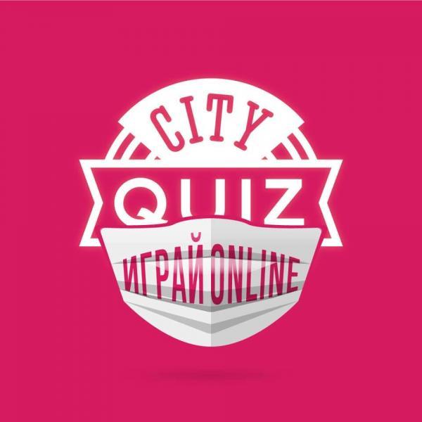 КвизCity Quiz
